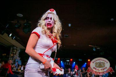 Halloween: второй день шабаша. Бал у Сатаны, 31 октября 2015 - Ресторан «Максимилианс» Новосибирск - 14