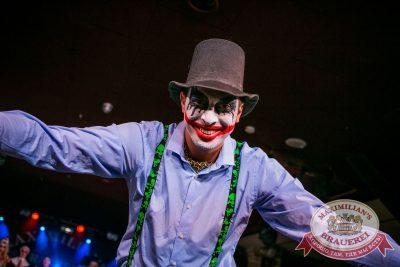 Halloween: второй день шабаша. Бал у Сатаны, 31 октября 2015 - Ресторан «Максимилианс» Новосибирск - 16