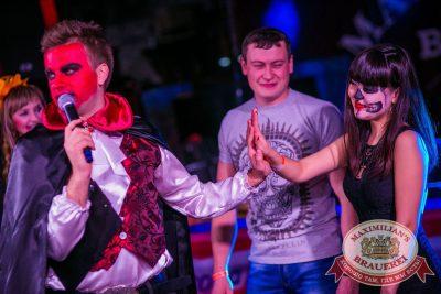 Halloween: второй день шабаша. Бал у Сатаны, 31 октября 2015 - Ресторан «Максимилианс» Новосибирск - 19