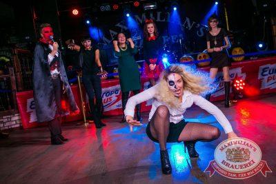 Halloween: второй день шабаша. Бал у Сатаны, 31 октября 2015 - Ресторан «Максимилианс» Новосибирск - 20