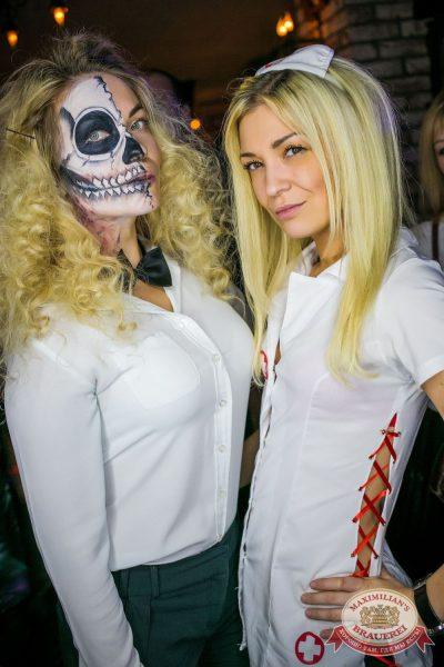 Halloween: второй день шабаша. Бал у Сатаны, 31 октября 2015 - Ресторан «Максимилианс» Новосибирск - 22