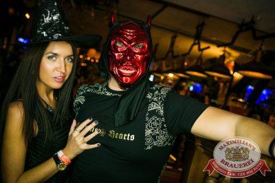 Halloween: второй день шабаша. Бал у Сатаны, 31 октября 2015 - Ресторан «Максимилианс» Новосибирск - 25