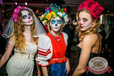 Halloween: второй день шабаша. Бал у Сатаны, 31 октября 2015 - Ресторан «Максимилианс» Новосибирск - 26