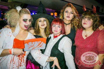 Halloween: второй день шабаша. Бал у Сатаны, 31 октября 2015 - Ресторан «Максимилианс» Новосибирск - 27