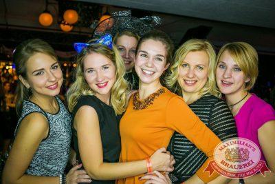 Halloween: второй день шабаша. Бал у Сатаны, 31 октября 2015 - Ресторан «Максимилианс» Новосибирск - 28