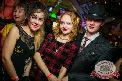 Halloween: второй день шабаша. Бал у Сатаны, 31 октября 2015 - Ресторан «Максимилианс» Новосибирск - 29