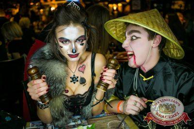 Halloween: второй день шабаша. Бал у Сатаны, 31 октября 2015 - Ресторан «Максимилианс» Новосибирск - 30