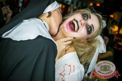 Halloween: второй день шабаша. Бал у Сатаны, 31 октября 2015 - Ресторан «Максимилианс» Новосибирск - 31