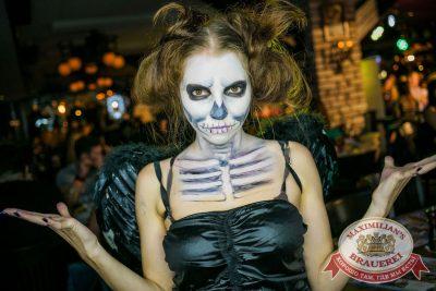 Halloween: второй день шабаша. Бал у Сатаны, 31 октября 2015 - Ресторан «Максимилианс» Новосибирск - 33