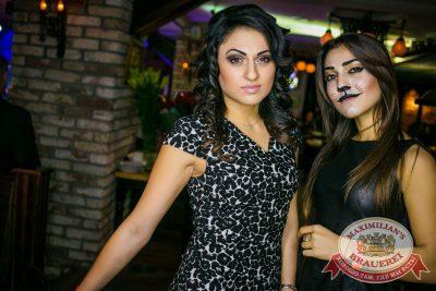 Halloween: второй день шабаша. Бал у Сатаны, 31 октября 2015 - Ресторан «Максимилианс» Новосибирск - 4 (9)