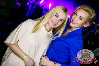 IOWA, 5 ноября 2015 - Ресторан «Максимилианс» Новосибирск - 15