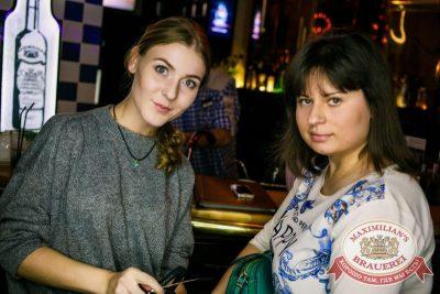 IOWA, 5 ноября 2015 - Ресторан «Максимилианс» Новосибирск - 18
