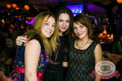 IOWA, 5 ноября 2015 - Ресторан «Максимилианс» Новосибирск - 20