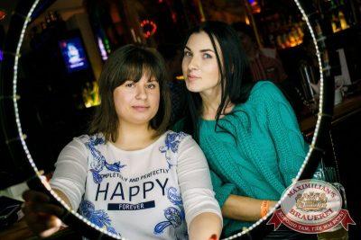 IOWA, 5 ноября 2015 - Ресторан «Максимилианс» Новосибирск - 21