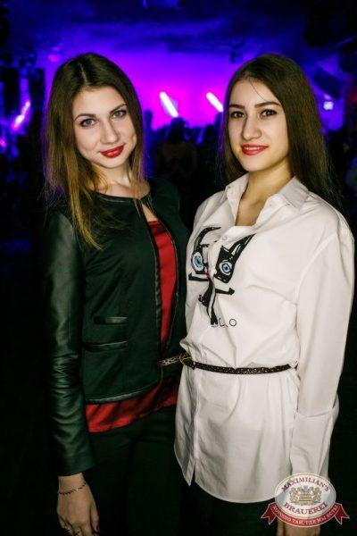 IOWA, 5 ноября 2015 - Ресторан «Максимилианс» Новосибирск - 22