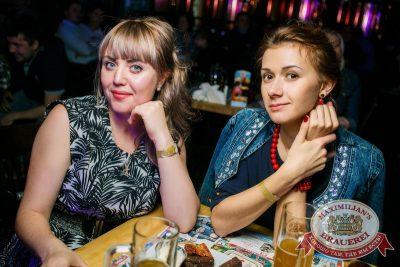 IOWA, 5 ноября 2015 - Ресторан «Максимилианс» Новосибирск - 24