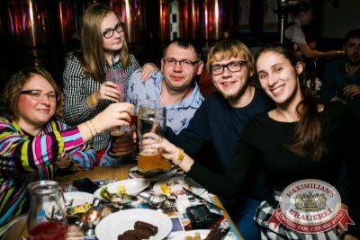 IOWA, 5 ноября 2015 - Ресторан «Максимилианс» Новосибирск - 26