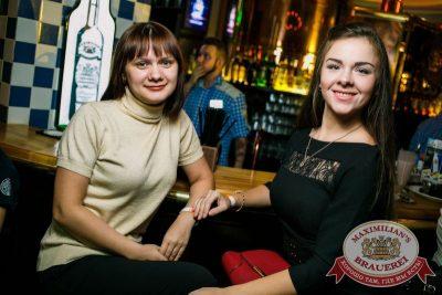 IOWA, 5 ноября 2015 - Ресторан «Максимилианс» Новосибирск - 27