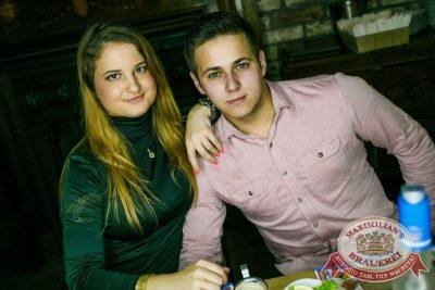 IOWA, 5 ноября 2015 - Ресторан «Максимилианс» Новосибирск - 29
