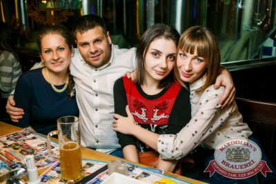 Дыхание ночи»: Dj Цветкоff (Санкт-Петербург), 6 ноября 2015 - Ресторан «Максимилианс» Новосибирск - 22