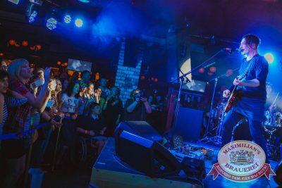 Вадим Самойлов, «Агата Кристи: все хиты», 25 мая 2016 - Ресторан «Максимилианс» Новосибирск - 02