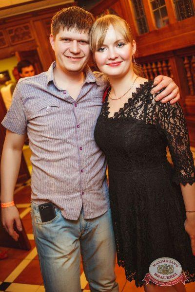 Вадим Самойлов, «Агата Кристи: все хиты», 25 мая 2016 - Ресторан «Максимилианс» Новосибирск - 08