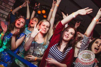 Вадим Самойлов, «Агата Кристи: все хиты», 25 мая 2016 - Ресторан «Максимилианс» Новосибирск - 13