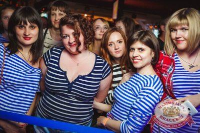 Вадим Самойлов, «Агата Кристи: все хиты», 25 мая 2016 - Ресторан «Максимилианс» Новосибирск - 20