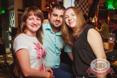 Вадим Самойлов, «Агата Кристи: все хиты», 25 мая 2016 - Ресторан «Максимилианс» Новосибирск - 23
