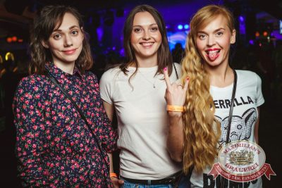 Вадим Самойлов, «Агата Кристи: все хиты», 25 мая 2016 - Ресторан «Максимилианс» Новосибирск - 25