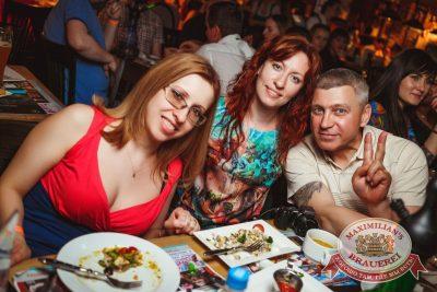 Вадим Самойлов, «Агата Кристи: все хиты», 25 мая 2016 - Ресторан «Максимилианс» Новосибирск - 28