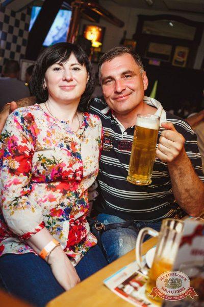 Вадим Самойлов, «Агата Кристи: все хиты», 25 мая 2016 - Ресторан «Максимилианс» Новосибирск - 29