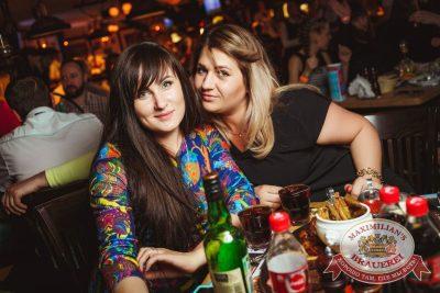 Вадим Самойлов, «Агата Кристи: все хиты», 25 мая 2016 - Ресторан «Максимилианс» Новосибирск - 30