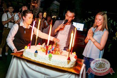 День именинника, 4 июня 2016 - Ресторан «Максимилианс» Новосибирск - 01