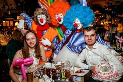 День именинника, 4 июня 2016 - Ресторан «Максимилианс» Новосибирск - 09
