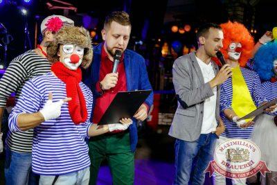 День именинника, 4 июня 2016 - Ресторан «Максимилианс» Новосибирск - 11