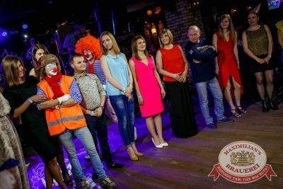 День именинника, 4 июня 2016 - Ресторан «Максимилианс» Новосибирск - 13