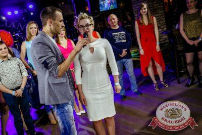 День именинника, 4 июня 2016 - Ресторан «Максимилианс» Новосибирск - 14