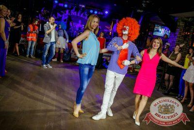 День именинника, 4 июня 2016 - Ресторан «Максимилианс» Новосибирск - 15