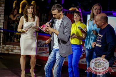 День именинника, 4 июня 2016 - Ресторан «Максимилианс» Новосибирск - 18