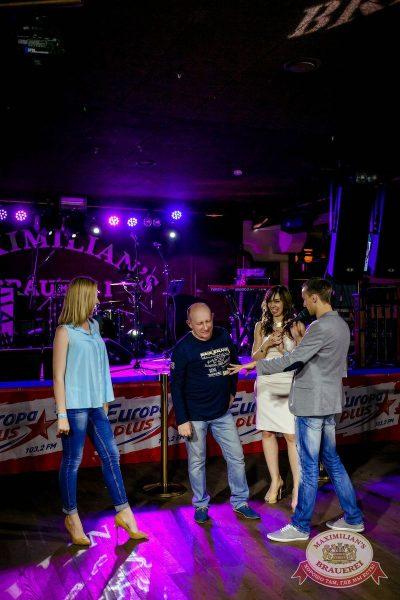 День именинника, 4 июня 2016 - Ресторан «Максимилианс» Новосибирск - 20