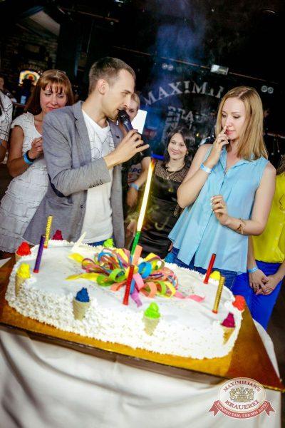 День именинника, 4 июня 2016 - Ресторан «Максимилианс» Новосибирск - 24