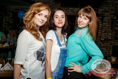 День именинника, 4 июня 2016 - Ресторан «Максимилианс» Новосибирск - 26