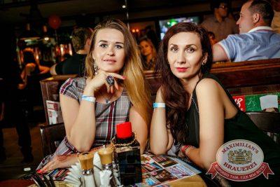 День именинника, 4 июня 2016 - Ресторан «Максимилианс» Новосибирск - 30