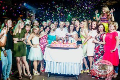 День именинника, 24 июня 2016 - Ресторан «Максимилианс» Новосибирск - 01