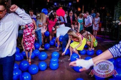 День именинника, 24 июня 2016 - Ресторан «Максимилианс» Новосибирск - 02