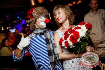 День именинника, 24 июня 2016 - Ресторан «Максимилианс» Новосибирск - 03