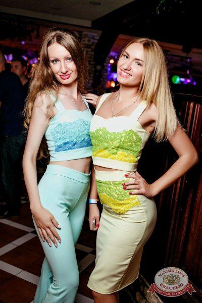 День именинника, 24 июня 2016 - Ресторан «Максимилианс» Новосибирск - 04