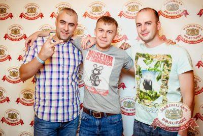 День именинника, 24 июня 2016 - Ресторан «Максимилианс» Новосибирск - 05