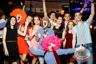 День именинника, 24 июня 2016 - Ресторан «Максимилианс» Новосибирск - 06